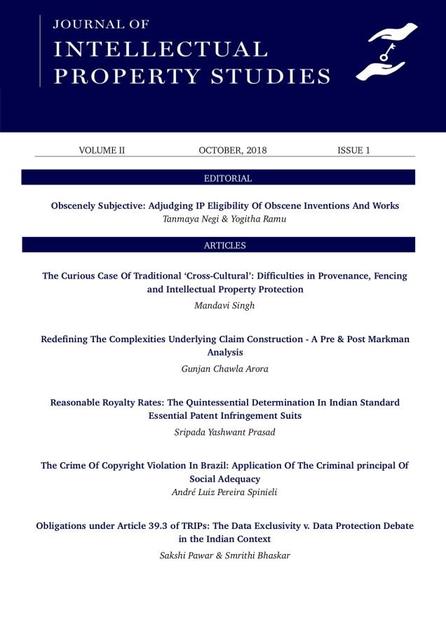 Volume II Issue I.jpg